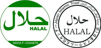 halal Banquet