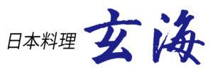 logo_genkai