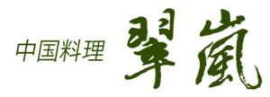 logo_suiran