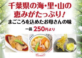 9/10よりディナー営業スタート!