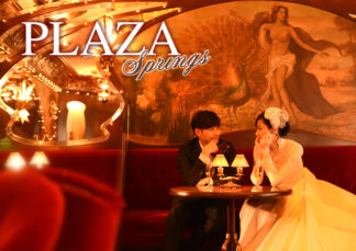 ホテルインフォメーション紙  PLAZA Springs vol.148  9月号